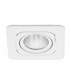 Точечный светильник Vascello P 61629