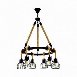 Подвесной светильник Rampside 43194