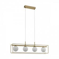 Подвесной светильник Vallaspra 97793