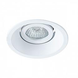 Точечный светильник Grus A6668PL-1WH