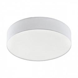Потолочный светильник Romao 1 97777