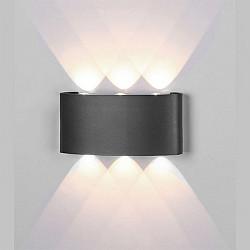Архитектурная подсветка Arcs 6540
