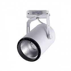 Трековый светильник Треки 6483-1,01