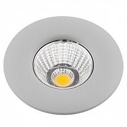 Точечный светильник Uovo A1425PL-1GY