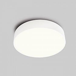 Потолочный светильник Cumbuco 6150