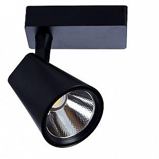 Трековый светильник Amico A1820PL-1BK