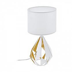 Интерьерная настольная лампа Carlton 5 43078