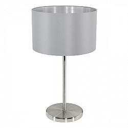 Интерьерная настольная лампа Maserlo 31628