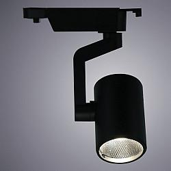 Трековый светильник Traccia A2311PL-1BK