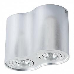 Точечный светильник Falcon A5644PL-2SI
