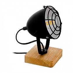 Интерьерная настольная лампа Gatebeck 1 43138