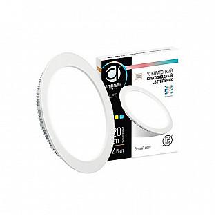Точечный светильник Led Present Plastic 300124