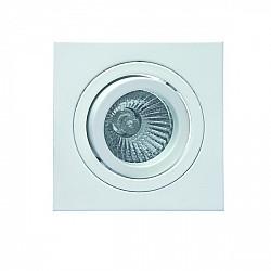 Точечный светильник Basico C0004