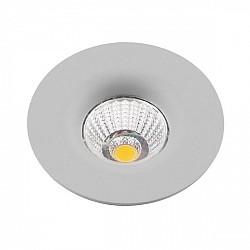 Точечный светильник Uovo A1427PL-1GY