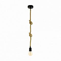 Подвесной светильник Rampside 43256