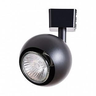 Трековый светильник Brad A6253PL-1BK