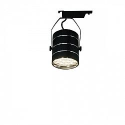 Трековый светильник Cinto A2718PL-1BK