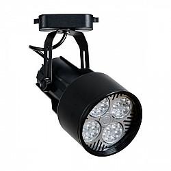 Трековый светильник Lyra A6252PL-1BK