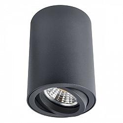 Точечный светильник Sentry A1560PL-1BK