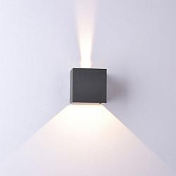 Архитектурная подсветка Davos 6520