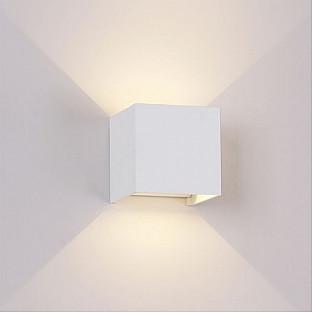 Архитектурная подсветка Davos 6521