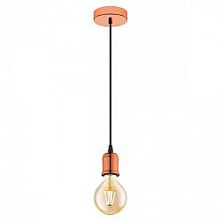 Подвесной светильник Yorth 32541