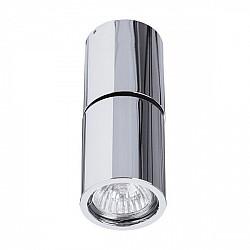 Потолочный светильник Gavroche Posto 1800/02 PL-1