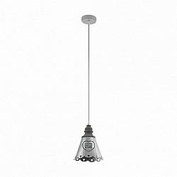Подвесной светильник Talbot 2 33014