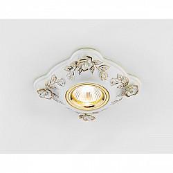 Точечный светильник Дизайн С Узором И Орнаментом Гипс D5504 W/GD