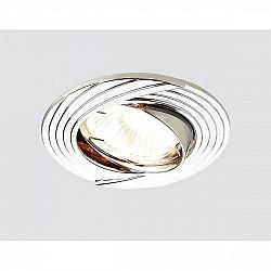 Точечный светильник 710 722 CH