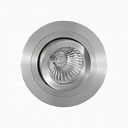 Точечный светильник Basico C0005