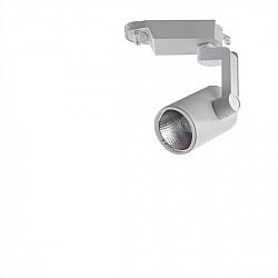 Трековый светильник Traccia A2311PL-1WH