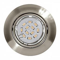 Точечный светильник Peneto 94408