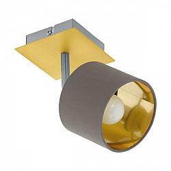 Настенный светильник Valbiano 97536