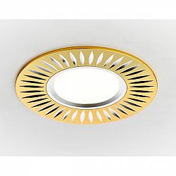 Точечный светильник Классика II A507 GD/AL