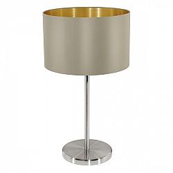 Интерьерная настольная лампа Maserlo 31629
