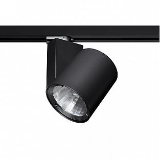 Трековый светильник Ferronego 111 61454