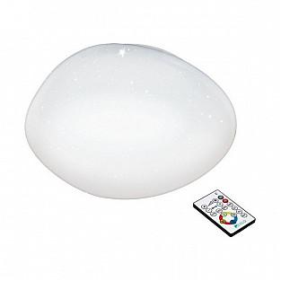 Потолочный светильник Sileras 97577