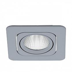 Точечный светильник Vascello P 61634