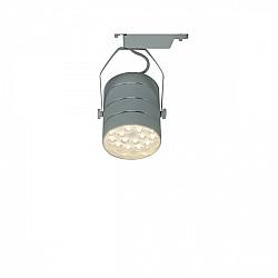 Трековый светильник Cinto A2718PL-1WH