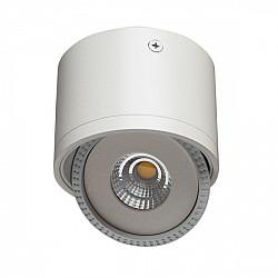 Точечный светильник Studio A4105PL-1WH