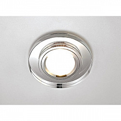 Точечный светильник 8170 8060 CL