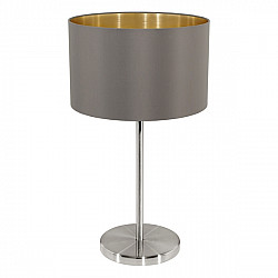 Интерьерная настольная лампа Maserlo 31631