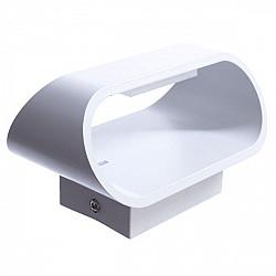 Настенный светильник Maniglia A1428AP-1WH