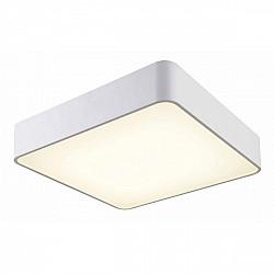 Потолочный светильник Cumbuco 5502