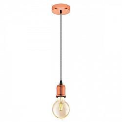 Подвесной светильник Yorth 32542
