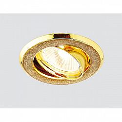 Точечный светильник 611/612 611A GD/GD