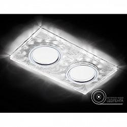Точечный светильник Декоративные Led+mr16 S234/2 W/CH/WH