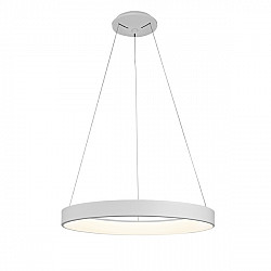 Подвесной светильник Niseko 5796