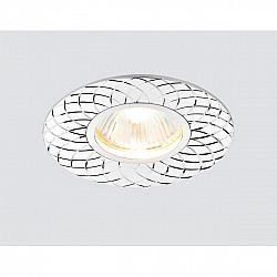 Точечный светильник Классика II A815 AL